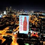 Handout Coca-Cola Photograph (Spot)